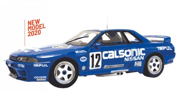 SICA47B Slot.it Nissan Skyline GT-R No.12 JTC 1993